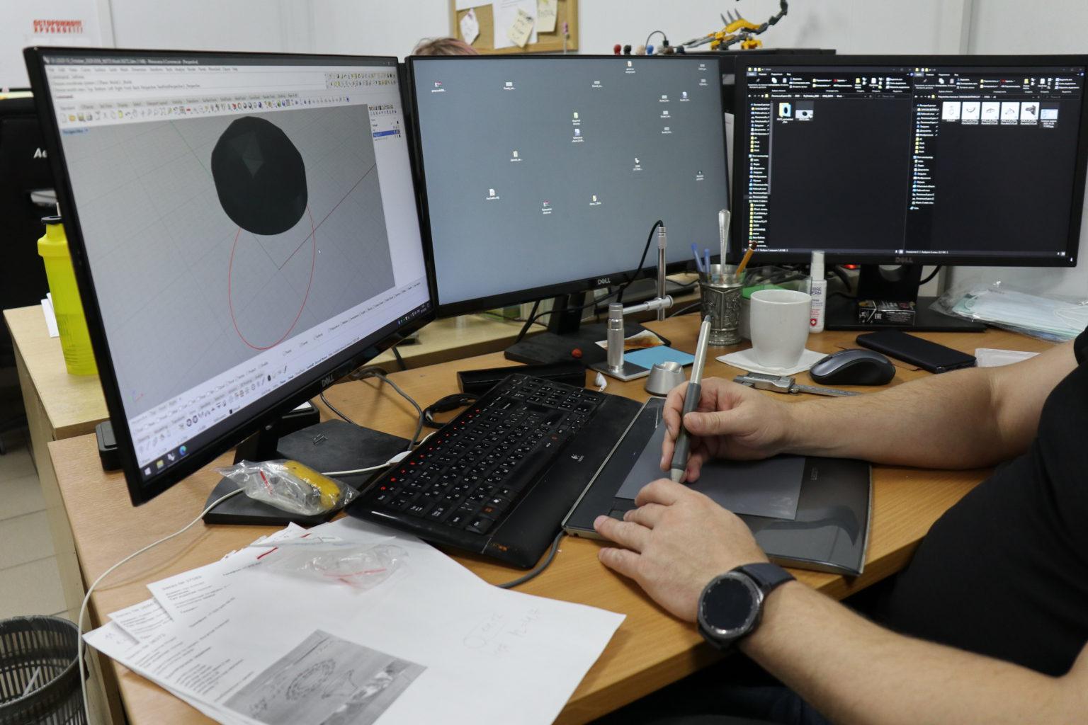 3D моделирование в процессе работы